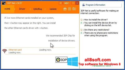 Screenshot 3DP Net Windows 8