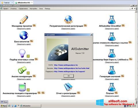 Screenshot AllSubmitter Windows 8