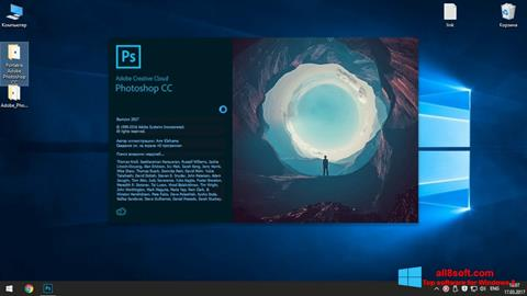 Screenshot Adobe Photoshop CC Windows 8