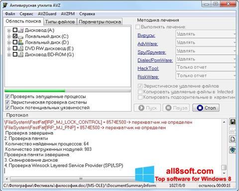 Screenshot AVZ Windows 8