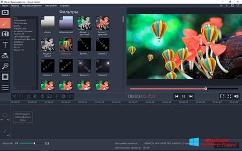 Screenshot Movavi Video Editor Windows 8