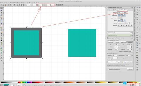 Screenshot Inkscape Windows 8