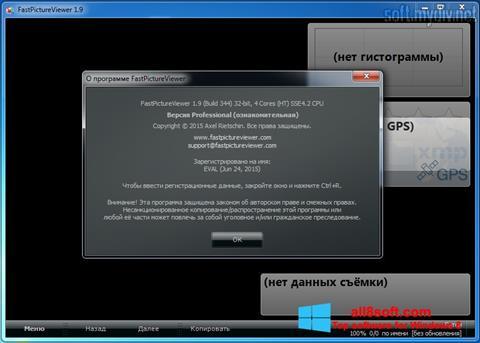 Screenshot FastPictureViewer Windows 8
