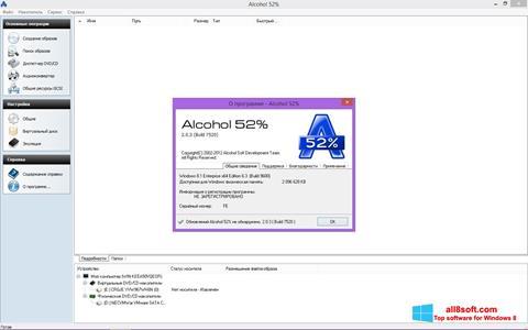 Screenshot Alcohol 52% Windows 8