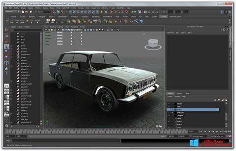 Screenshot Autodesk Maya Windows 8