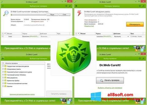 Screenshot Dr.Web Windows 8