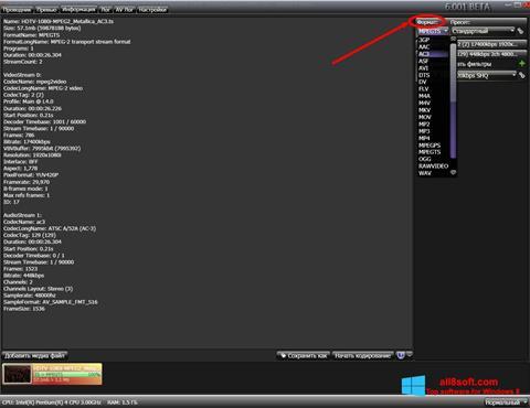 Screenshot XviD4PSP Windows 8
