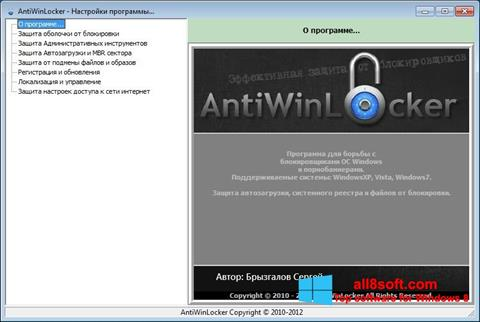 Screenshot AntiWinLocker Windows 8