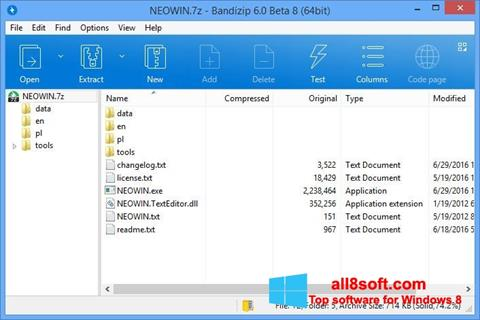 Screenshot Bandizip Windows 8