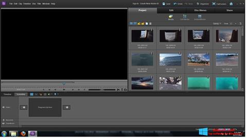 Screenshot Adobe Premiere Elements Windows 8