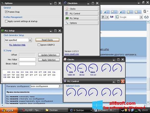 Screenshot ClockGen Windows 8