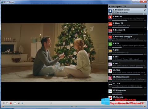 Screenshot IP-TV Player Windows 8