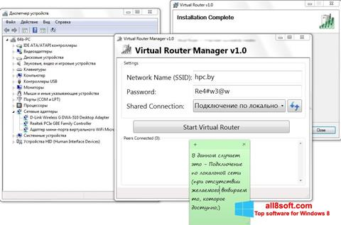 Screenshot Virtual Router Manager Windows 8