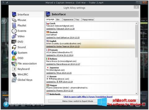Screenshot Light Alloy Windows 8