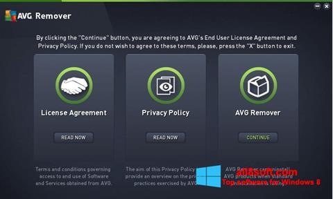 Screenshot AVG Remover Windows 8
