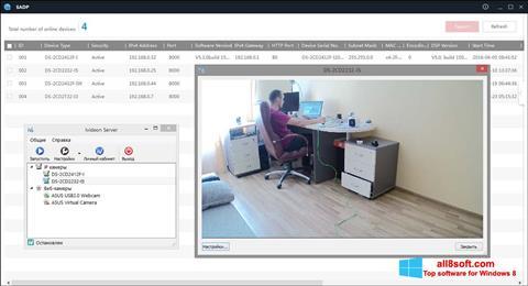 Screenshot Ivideon Server Windows 8
