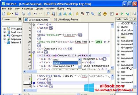 Screenshot AkelPad Windows 8
